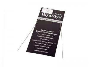 AIGUILLES CIRCULAIRES 60 CM HiyaHiya EN ACIER INOXYDABLE - Steel